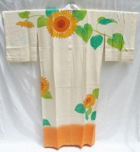 Sunflower Juban