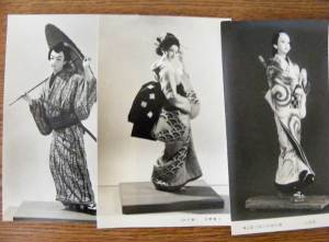 vintage Japanese dolls photo set #5