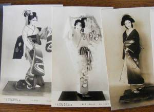 vintage Japanese doll photo set #6