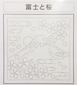 mt_fuji_sashiko