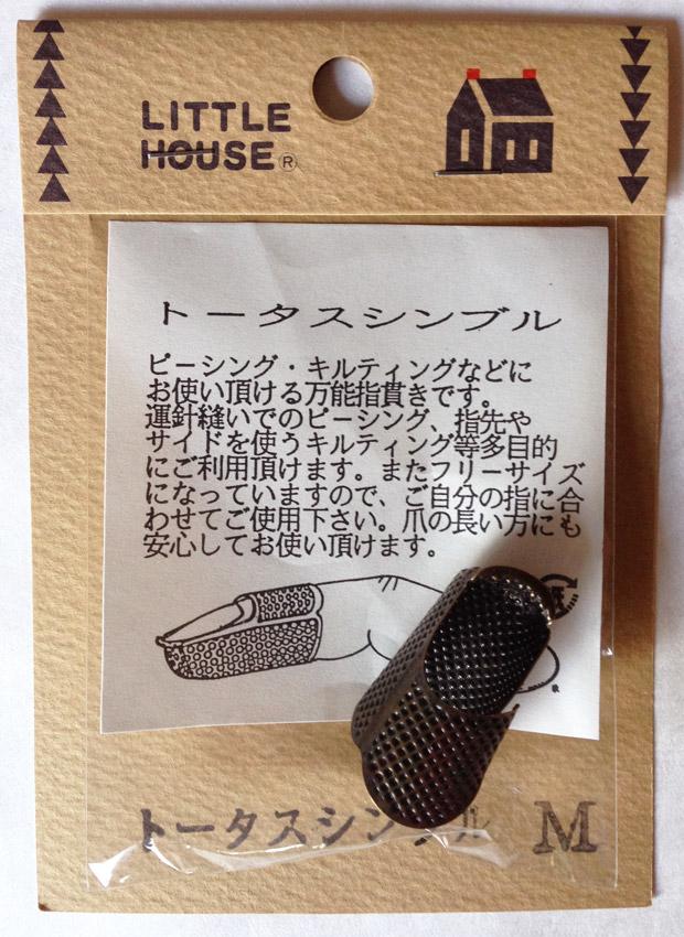 Little House Adjustable Tortoise Thimble Lightweight Brass Metal Ideal for Long Fingernails Medium