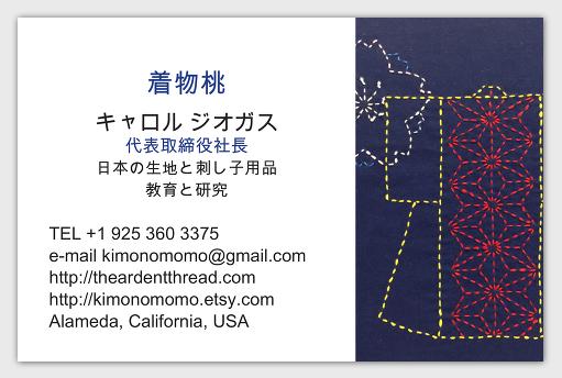 biz_card_japan16