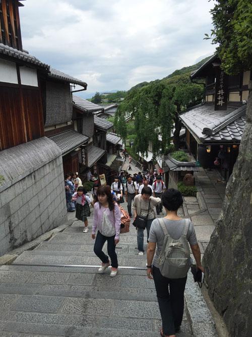 kyoto.1.2