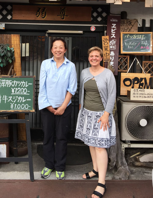 meeting_keiko