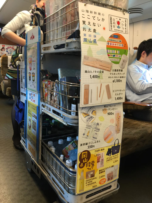 shinkansen_cart