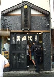 tokyo_chicken_restaurant