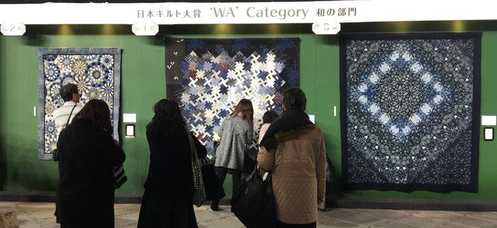tokyo_quilt_2017_2-15